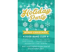 创意圣诞节平安夜元素假期派对海报设计