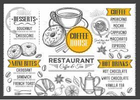 咖啡甜品主题菜单餐牌宣传单外卖单折页模板