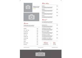 简洁通用餐厅菜单餐盘价目表外卖单宣传单模板