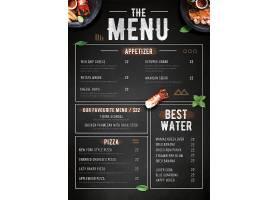 大气黑色美味虾仁料理主题菜单餐牌宣传单外卖单折页模板