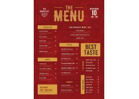 红色大气通用餐厅菜单餐盘价目表外卖单宣传单模板