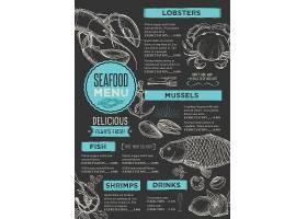 海鲜海产品主题餐厅菜单餐盘价目表外卖单宣传单模板