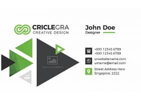 三角形高端商务简约创意个人名片设计