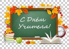 开学第一天,贺卡,感恩节,水果,花,橙色,文本,黄色,学生,黑板,教育图片
