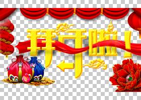 春节红包,花卉,花卉设计,花,花瓣,农历新年,中国新年,红包,圣诞节