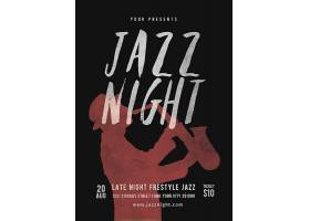 复古个性爵士音乐节主题海报设计