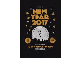 黑色大气简洁新年快乐主题海报设计
