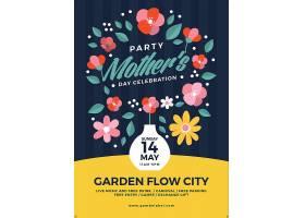 母亲节时尚简洁主题海报设计