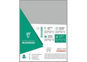 节能环保通用英文版宣传海报传单设计