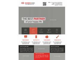 互联网金融公司通用英文版宣传海报传单设计