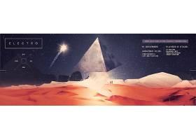 抽象虚拟现实背景主题海报设计