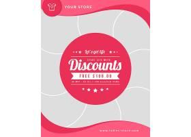 粉色时尚创意电商产品展示拼图banner背景