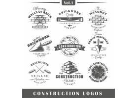房屋装修施工工具主题图标LOGO徽章标志设计