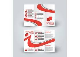 创意行业通用几何图形组合宣传三折页模板