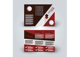 商务公司企业通用几何图形组合宣传三折页模板