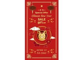 中国红农历新年风图片采集分享素材