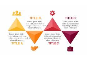 几何图形元素多彩的流程图信息图表