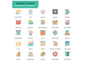 金融经济主题创意扁平化UI图标设计