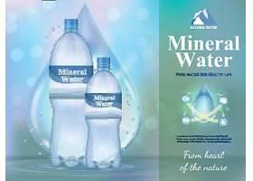 纯净矿泉水