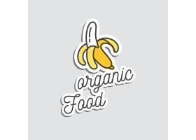 香蕉创意标签