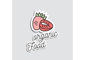 草莓英文标签