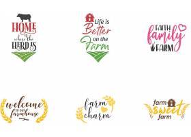 个性艺术英文字体小麦农场主题标签设计