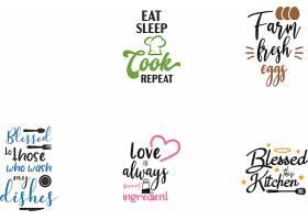 个性艺术英文字体西餐食物主题标签设计