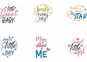 个性艺术英文字体甜心宝贝主题标签设计