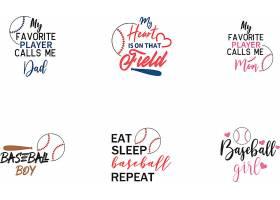 个性艺术英文字体棒球主题标签设计