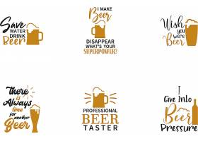 个性艺术英文字体啤酒主题标签设计