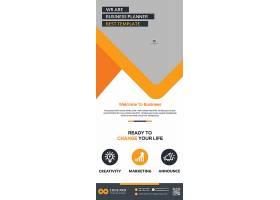 高端大气商务企业通用X展架PVC海报设计