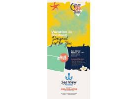 清新海洋海星沙滩主题X展架PVC海报设计