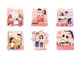 浪漫卡通画新年快乐情人节快乐插画图片海报素材