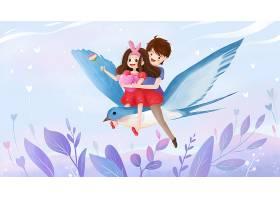 创意浪漫卡通画新年快乐情人节快乐插画图片海报素材