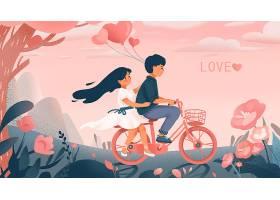 粉色风浪漫卡通画新年快乐情人节快乐插画图片海报素材
