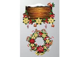 圣诞节装饰花纹