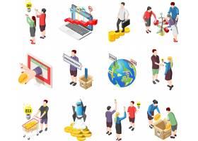 电子商务委金融经济主题矢量装饰插画素材