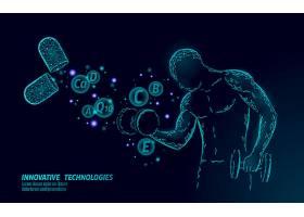 现代科技运动人物背景