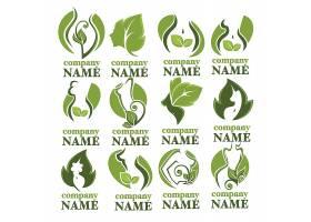 绿色美容美体女性形象LOGO图标设计