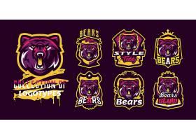 熊形象LOGO图标设计