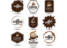 咖啡形象LOGO图标设计