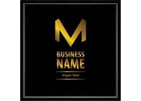 黑金字母M形象LOGO图标设计