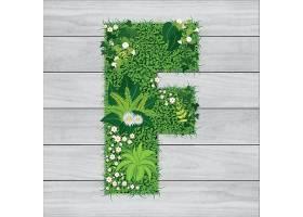 创意天然绿色大自然字母绿草花装饰大写字母F元素