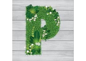 创意天然绿色大自然字母绿草花装饰大写字母P元素