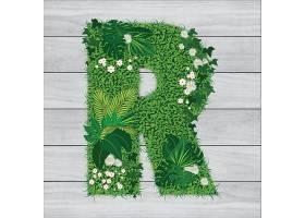 创意大自然绿色字母R绿草花装饰大写字母元素