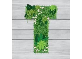创意天然绿色大自然字母绿草花装饰大写字母T元素