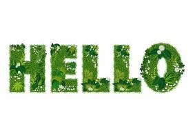 创意天然绿色大自然字母绿草花装饰大写字母元素