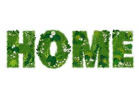 创意天然绿色大自然字母绿草花装饰大写字母Home元素