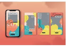 Instagram智能手机设计上的时尚夏季特卖会