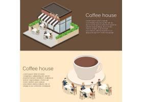 咖啡馆海报
